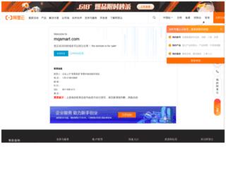 mqsmart.com screenshot