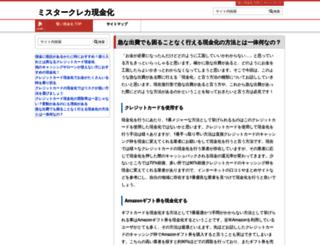 mr-creca.biz screenshot