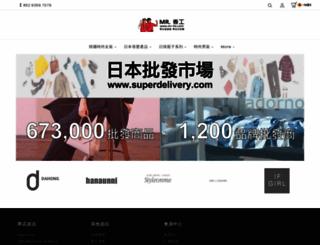 mr-hk.com screenshot