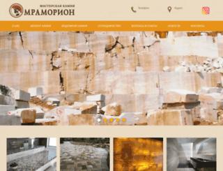 mramorion.ru screenshot