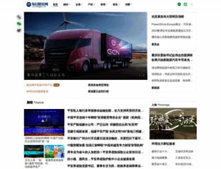mrcjcn.com screenshot