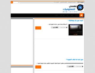 mreins.blogspot.com screenshot