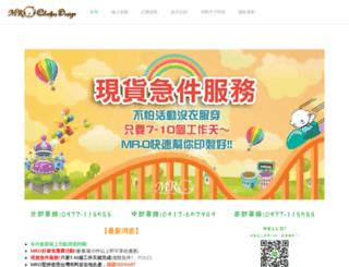 mrotee.com.tw screenshot