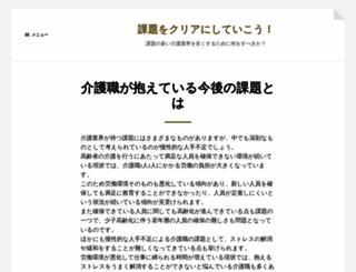 mrpshop.com screenshot