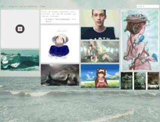 mrrazull.tumblr.com screenshot
