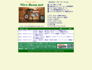 mrs-bean.net screenshot