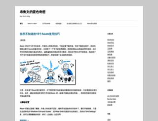 mrven.com screenshot