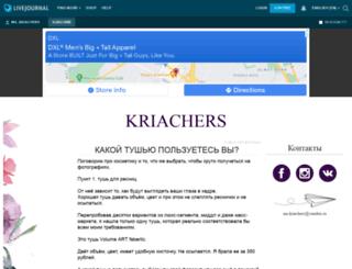 ms-kriachers.livejournal.com screenshot