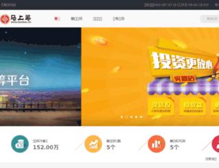 mschou.cn screenshot