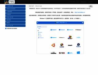 msdn.itellyou.cn screenshot