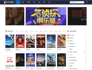 msdnlibrary.cn screenshot