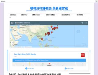 mshw.info screenshot