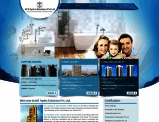 mshydrosolutions.com screenshot