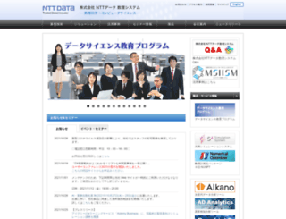 msi.co.jp screenshot