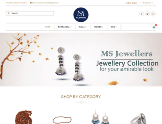 msjewellers.co.in screenshot