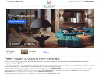 msk-stroi.com screenshot