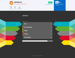 msk.arriva.ru screenshot