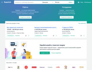 msk.superjob.ru screenshot