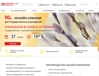 mskmv.ru screenshot