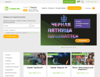 msn.norcom.ru screenshot