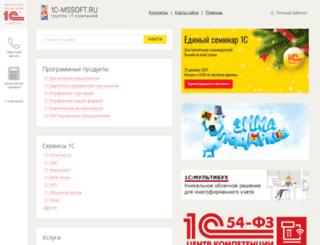 msnet.ru screenshot