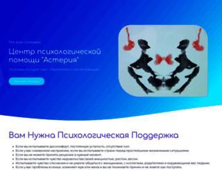 msnp.ru screenshot