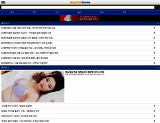 msportalkorea.mt.co.kr screenshot