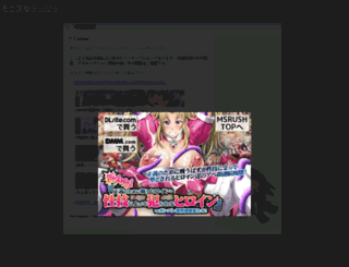 msrush.com screenshot