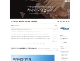 mstockblog.com screenshot
