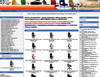 mstul.ru screenshot