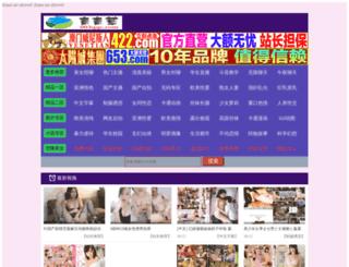 mswang.net screenshot