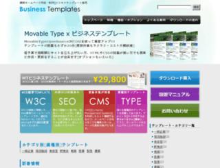 mt-templates.com screenshot