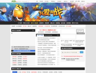 mt2.5253.com screenshot