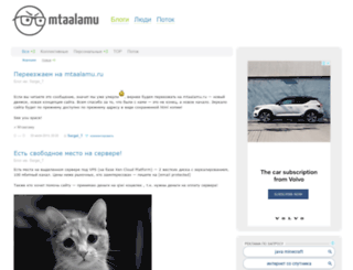 mtaalamu.ru screenshot