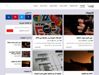 mtahhan.com screenshot