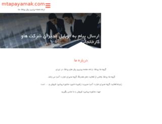 mtapayamak.com screenshot