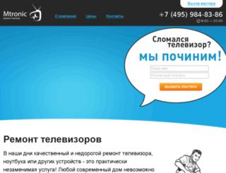 mtronic.ru screenshot