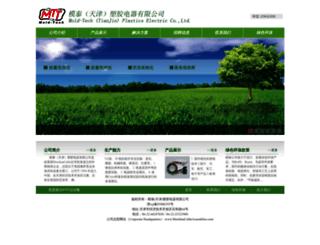 mttj.com screenshot