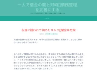 mtvdjpaulyd.com screenshot