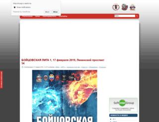 muay.ru screenshot