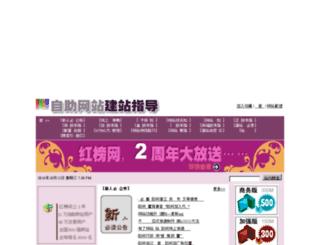 muban.2008red.com screenshot