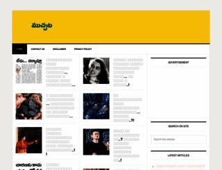 muchata.com screenshot