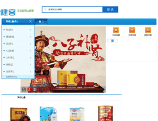 muchso.com screenshot