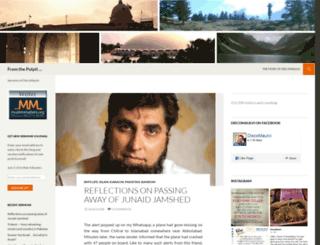 muhammadaly.com screenshot
