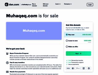 muhaqeq.com screenshot
