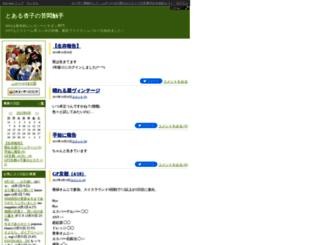 mukopuchi.diarynote.jp screenshot
