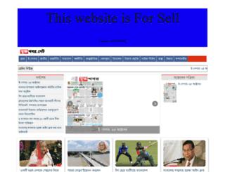 muktakhabar.net screenshot