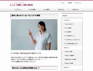 muku3.net screenshot