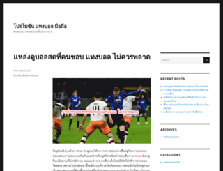 muleroi.com screenshot