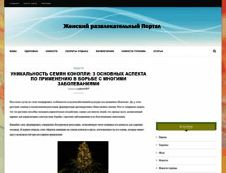 mult-online.com.ua screenshot